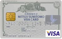 mituiclcard