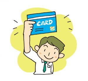 これを知れば安心!「クレジットカードの支払い方法」基礎知識